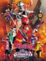 Kaizoku Sentai Gokaiger vs. Space Sheriff Gavan: The Movie ขบวนการโจรสลัดโกไคเจอร์ ปะทะตำรวจอวกาศเกียบัน