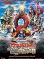 Pokemon XYZ The Movie 19 โปเกมอน เดอะมูฟวี่ ตอน โวเคเนียน กับจักรกลปริศนา มาเกียนา