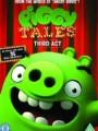 Piggy Tales Third Act พิกกี้ เทลส์ ปฏิบัติการหมูจอมทึ่ม ปี 3