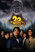 20th Century Boys 1 Beginning of the End