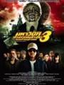 20th Century Boys 3: Redemption มหาวิบัติดวงตาถล่มล้างโลก ภาค 3