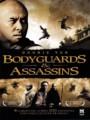 Bodyguard and Assassins 5 พยัคฆ์พิทักษ์ซุนยัดเซ็น