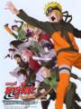 Naruto The Movie 6 ผู้สืบทอดเจตจำนงแห่งไฟ