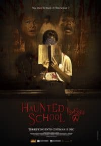 Hunted School โรงเรียนผี