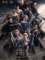 L.O.R.D Legend of Ravaging Dynasties สงคราม 7 จอมเวทย์