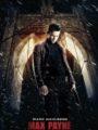 Max Payne ฅนมหากาฬถอนรากทรชน