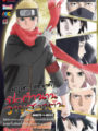 The Last Naruto the Movie นารูโตะ เดอะมูฟวี่ ปิดตำนานวายุสลาตัน