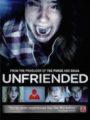 Unfriended อันเฟรนด์
