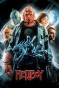 Hellboy 1 เฮลล์บอย ฮีโร่พันธุ์นรก 1