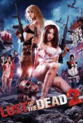 Rape Zombie: Lust of The Dead Ep2