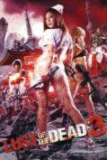 Rape Zombie Lust of The Dead Ep3