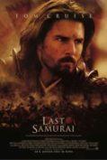 The Last Samurai มหาบุรุษซามูไร