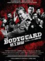 The Bodyguard (2016) แตะไม่ได้ตายไม่เป็น