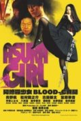 Asura Girl a Blood-c Tale อาสุระ เกิร์ล