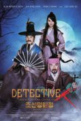 Detctive K Secret of The Living Dead