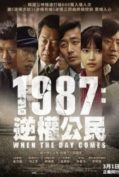 1987 When The Day Comes (Soundtrack ซับไทย)