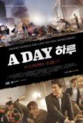 A Day (2017) (Soundtrack ซับไทย)