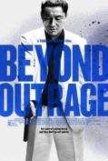 Beyond Outrage (2012) เส้นทางยากูซ่า 2 (Soundtrack ซับไทย)