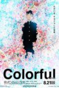 Colorful (2010) เมื่อสวรรค์ให้รางวัลผม (Soundtrack ซับไทย)