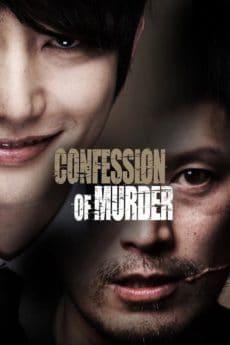 Confession of Murder (2012) คำสารภาพของการฆาตรกรรม (Soundtrack ซับไทย)