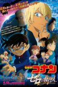 Detective Conan Movie: Zero The Enforcer