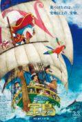 Doraemon the Movie : Nobita's Treasure Island