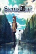 Steins Gate Fuka ryouiki no dejavu (2013) สไตนส์เกท ปริศนาวังวนแห่งเดจาวู