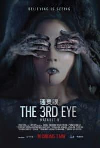 The 3rd Eye (2017) เปิดตาสาม สัมผัสสยอง (Soundtrack ซับไทย)