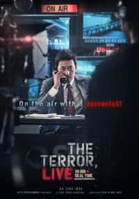 The Terror Live (2013) ออนแอร์ระทึก เผด็จศึกผู้ก่อการร้าย(Soundtrack ซับไทย)