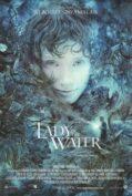 Lady in The Water (2006) ผู้หญิงในสายน้ำ นิทานลุ้นระทึก