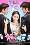 Mr. Pride vs Ms. Prejudice วุ่นนักรักยัยจอมดื้อ (Soundtrack ซับไทย)