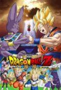 Dragon Ball Z Battle of Gods 2013 ดราก้อนบอลแซด ศึกสงครามเทพเจ้า