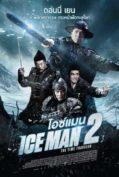 Iceman 2 The Time Traveler