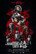 The Wandering Earth (Liu lang di qiu)